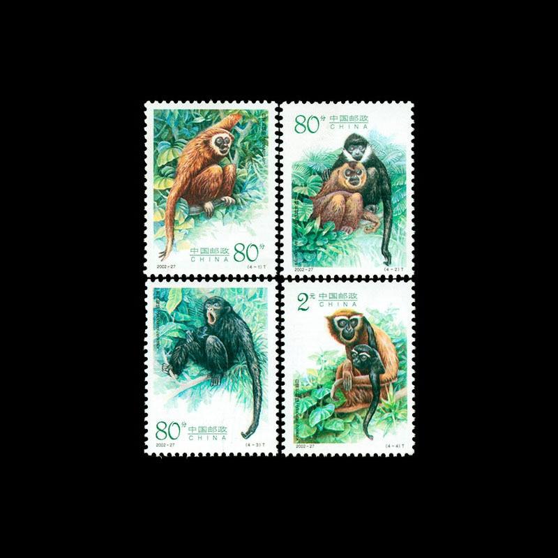Raro tesoro Gibbon China tinta tradicional pintura animales sellos de franqueo, todo nuevo para recoger 4 piezas