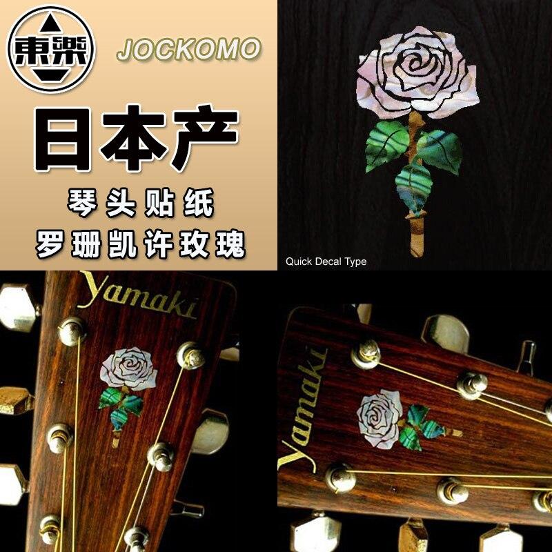 Pegatina incrustada con cabezal de guitarra-Rosa de Rosanne efectivo