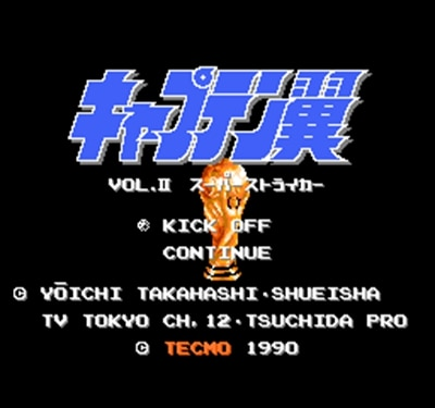 Captain Tsubasa Vol 2 - Super Striker 60 Pin Game Card Customized For 8 Bit 60pins Game Player