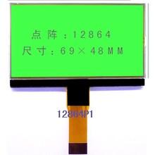 12864 große größe dot matrix LCD bildschirm COG LCD display 69*48mm FPC serial port 20pin 0,5mm pitch 3,3 v hintergrundbeleuchtung