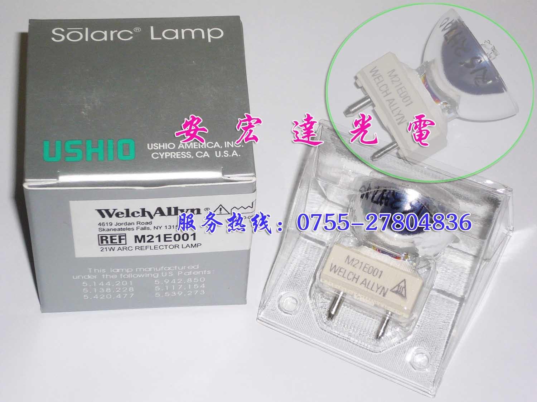 ¡Moda 2020! Lámpara indicadora de haluro metálico blanco limitada Welchallyn Wls M21e001, bombilla de luz endoscópica
