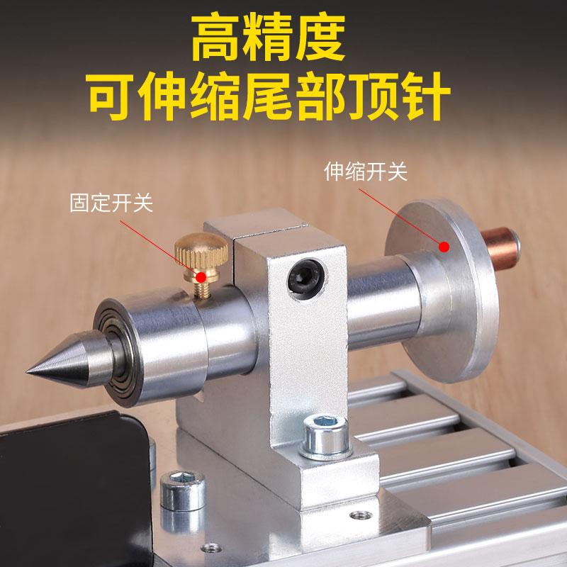 Mini lathe multi-function household small beeswax lathe bead grinding and polishing mini lathe enlarge
