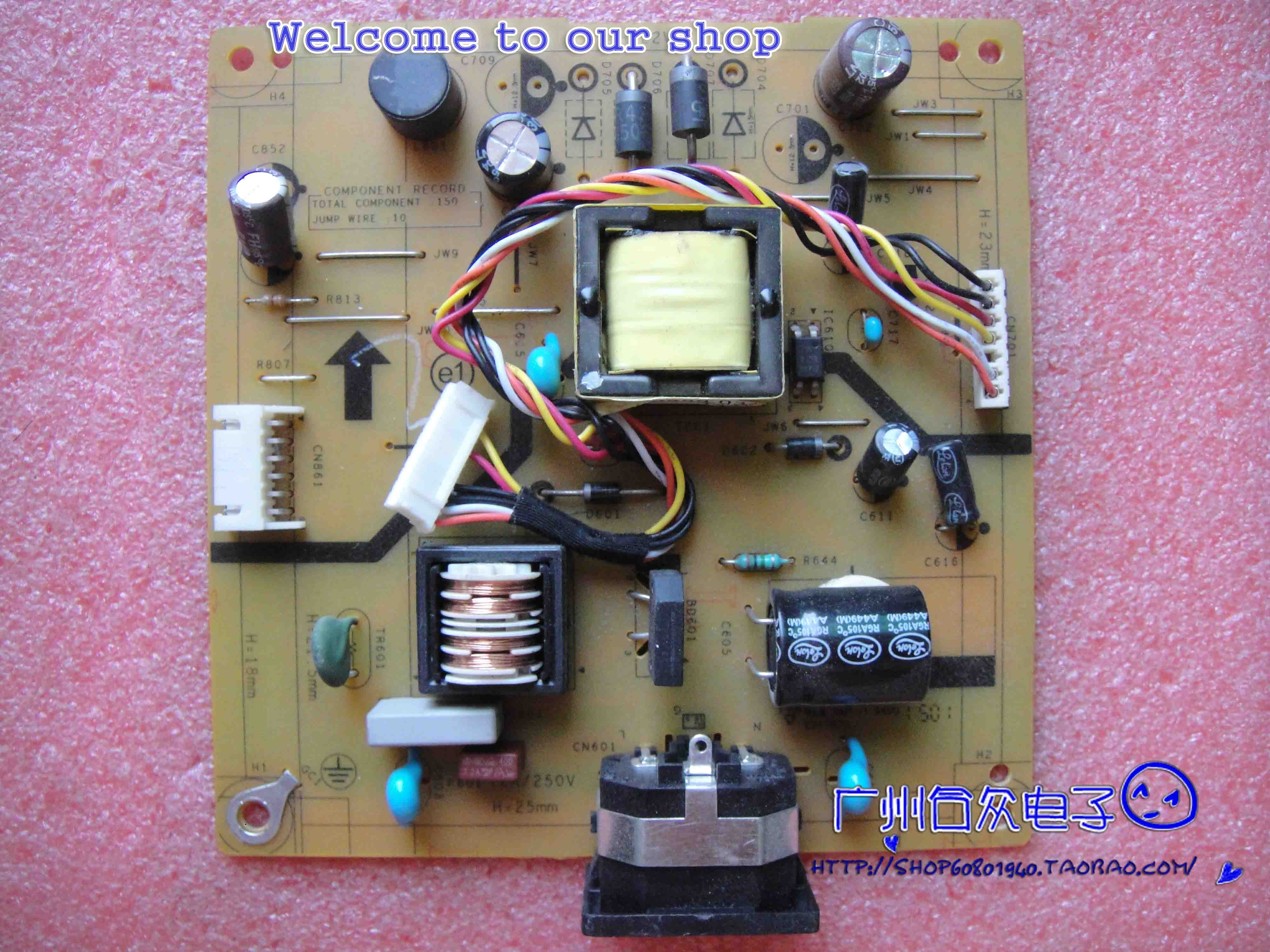 K202HQL K242HL P209HQL P229HQL Power Board 4H.22V02.A17 / A10