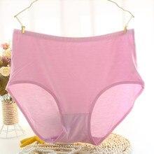 Nouveauté ropa intérieur femenina grande taille 7XL taille haute mince Super grande mère doux slips sous-vêtements femmes culottes