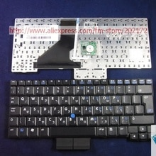 Brand New Black Laptop  Notebook Keyboard 412782-BB1 AE0T1TPV113  For  HP Compaq NC2400  (Hebrew)