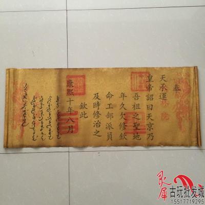 Archaize imperial decreciente emperador Qing Kangxi