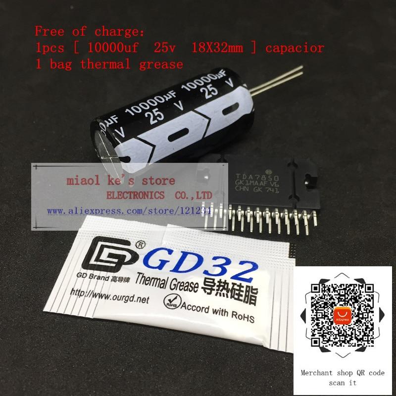 100% 새 원본 TDA7850 (4x50w ), 1pcs ZIP-25 TDA 7850 선물 (1pcs 10000 미크로포맷 25V 커패시터 + 1bag 열 그리스)