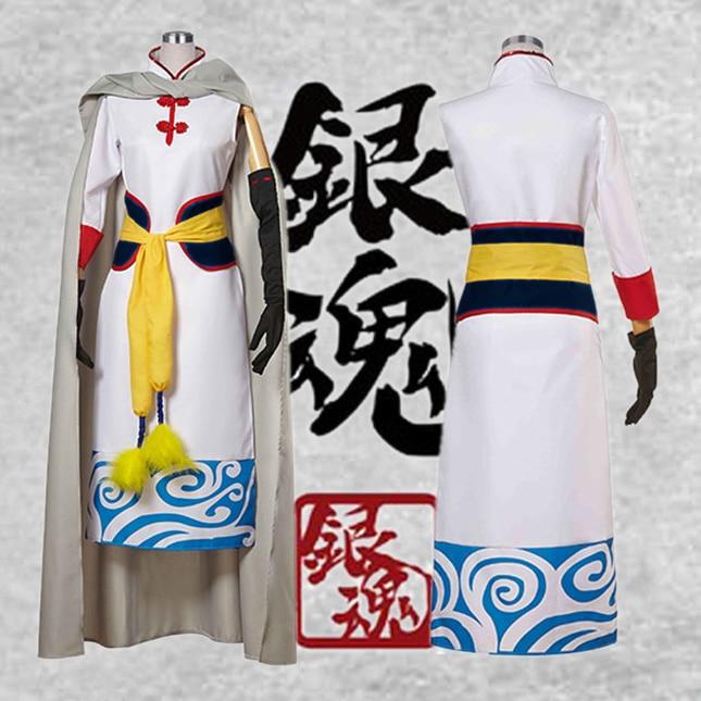 Костюм японского аниме гинтама/Silver Soul Kagura Yato/Wig/накидка Kagura, платье для косплея