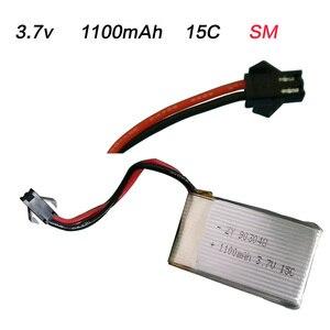 2pcs High quality 3.7V 1100mah Li-po battery for rc Aircraft boat car RC battery