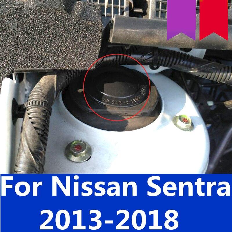 Cubierta impermeable del amortiguador de choque cubierta del óxido cubierta antisuciedad accesorios interiores del coche para Nissan Sentra 2013-2018