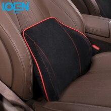LOEN 1PCS Suede Car Seat Lumbar Supports Back Cushion Pillow Headrest Breathable Memory Cotton For Toyota Hyundai Honda