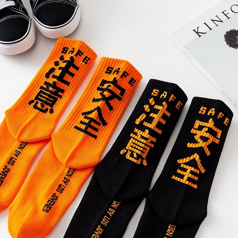 Medias de color sólido con letras seguras, presta atención a los Calcetines informales para hombres y mujeres, Calcetines Harajuku unisex