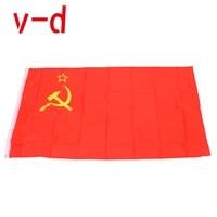 xvggdg flag 90 x 150 cm cccp flag red revolution union of soviet socialist republics indoor outdoor ussr flag russian flag
