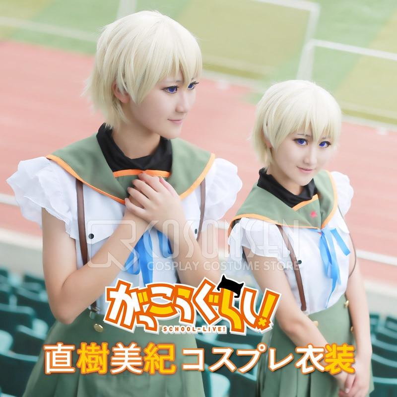 COSPLAYONSEN Gakkou gurahi! Школьная форма! Карнавальный костюм Miki Naoki, все размеры на заказ