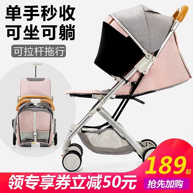 Фото - Детская коляска, складная детская коляска, детская коляска для путешествий, детская коляска для лежания на самолете коляска