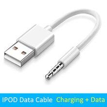 3.5 vers USB 2.0 câble de convertisseur 0.1m Jack 3.5mm chargeur câble de données pour Apple iPod Shuffle 4th 5th 6th 7th Jack vers USB cordon
