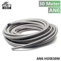 an 6 an6 stainless steel braided rubber fuel oil hose 30 metre hu an6 hose30m