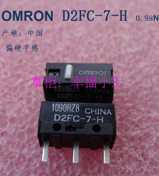 10 unids/lote 100% Botón de ratón Omron microinterruptor de ratón omron genuino D2FC-7-H 0.98N quebradizo y duro, envío gratis