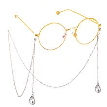 1pcs 75cm Sunglasses Lanyard Strap Necklace Gold Metal Eyeglass Glasses Water Drop Chain Cord For Re