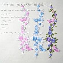 Appliques florales papillons vêtements   Nouvelle collection autocollant brodé, tissu, brodé, sur le Patch, pour la réparation artisanale
