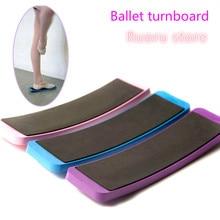 Placa giratoria de Ballet rosa azul Puple, placa giratoria de Ballet, pirueta de Ballet, placa giratoria de entrenamiento, herramientas giratorias de baile, es divertido