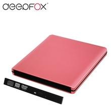 Nouveauté coloré USB 3.0 externe DVD Rom boîtier à 12.7mm SATA boîtier pour CD DVD RW sans lecteur optique