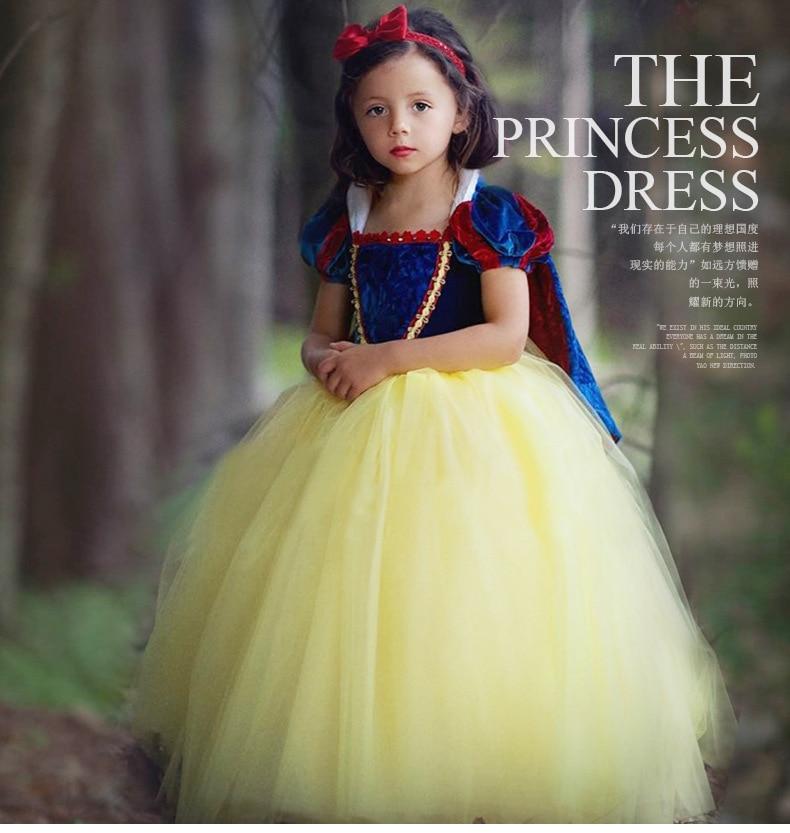 Girl children's princess dress and children's cosplay dress costume of snow princess dress, not include cloak