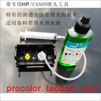 ראש ההדפסה ערכת דיו צבע ניקוי נוזל עבור hp 903 904 905 907 XL hp 903 Officejet Pro 6950 6956 6960 6962 6963 6964 6965 6966 6970