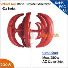 Générateur déolienne à 5 lames 200W max 250W   bistratal, axe Vertical, puissant pour système solaire éolien hybride individuel
