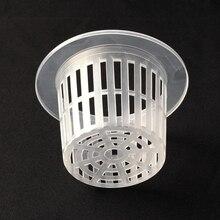 5 stücke 110*78,5*70mm Mesh Topf Net Tasse Gemüse Wachsen Korb Aquaponics Tasse Hydrokultur Topf Aeroponic korb Grüner Daumen