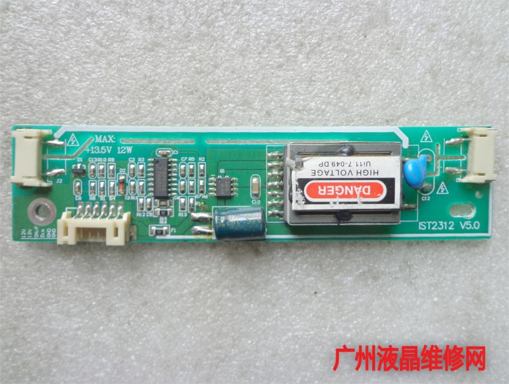 مزدوج ضوء الفم المادة عالية الضغط IST2312 V5.0 مصباح مزدوج ارتفاع ضغط بار