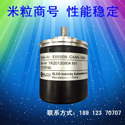 Codificador fotoeléctrico EB38A6-C4AR-600 Elco