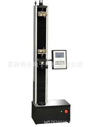 Máquina de testes elástica eletrônica da corda de fio plástica de borracha LDS-2Y