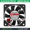 Nuovo SUNON MB60101V1-000C-A99/G99 6010 12V 1.44W CPU ventola di raffreddamento