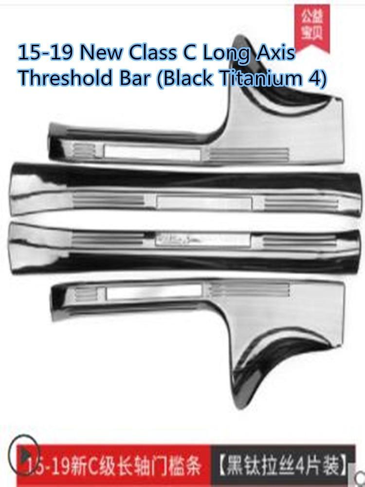 Pédale pour mercedes-benz GLC260L   Pour seuil C200L nouvelle pédale de bienvenue, protecteur arrière CLA Modification intérieure