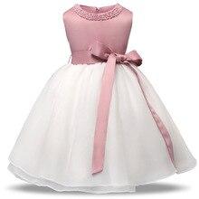 Платье для крещения для девочек 1 год рождения, рождественские костюмы для новорожденных, платье принцессы, Детская Подарочная одежда для крещения, платья