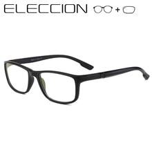 TR90 Optical Prescription Glasses Men's Myopia Eyeglasses with Lenses Anit Blue Ray Progressive Eyewear Okulary Korekcyjne