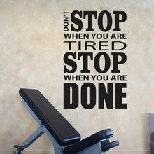 Autocollant mural de Design gymnastique   Autocollant avec citations-Dont Stop quand vous êtes fatigué quand vous êtes fait vinyle de Motivation