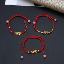 Bracelet de chaîne rouge chinois Feng Shui or Pi Xiu kabbale Protection des mauvais yeux
