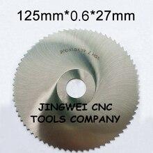 HSS circular viu a lâmina de corte fresa 125mm fora diâmetro * 0.6mm de espessura * 27mm de diâmetro interno