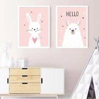 Tableau en toile rose avec reves doux et lune pour decoration pour chambre de bebe