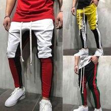 2018 Men Sportwear Baggy Casual Harem Pants Slacks Dance Trousers Sweatpants Hot