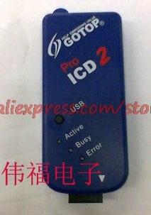Оригинальный эмулятор Pro ICD2, онлайн-симулятор, дебютор, загрузка, программатор, PIC Эмулятор