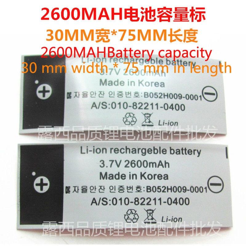 Термоусадочная упаковка для литиевых батарей 100, 18650 шт., кожаная этикетка, ПВХ термоусадочная пленка, аксессуары для литиевых батарей