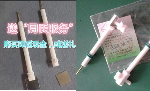 Clip de electrodo multiusos JJ110 clip de electrodo de platino resistente a la corrosión clip de electrodo electroquímico