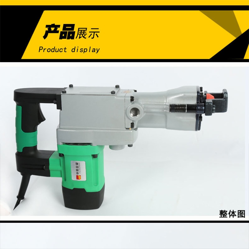 92038 electrical hammer for cement broken wall brick broken at good price with one set chisel ead free enlarge