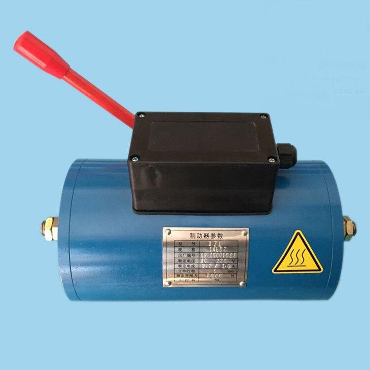 Freno magnético escalera DAA330K1 DZE-14