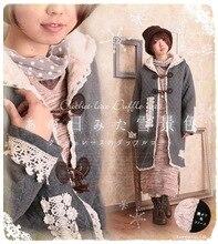 Cardigan à capuche longue en coton, pull en coton, épais en laine, doux, Mori japonais, hippie, boho, broderie, manteau kimono en patchwork