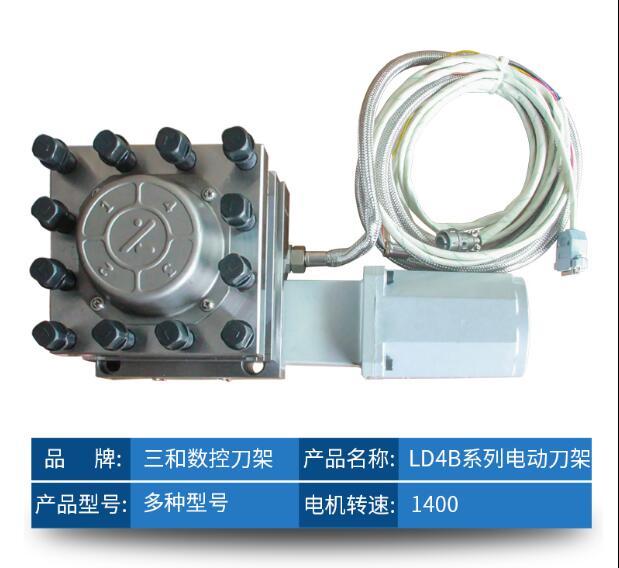 LD4B-CK6125 NC أداة كهربائية حامل/حامل أدوات الآلات