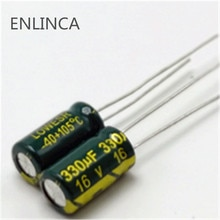 20pcs/lot Q11 330uf16V Low ESR/Impedance high frequency aluminum electrolytic capacitor size 6*12 16V 330uf 20%